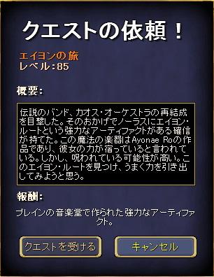 EQ2_200412056.jpg