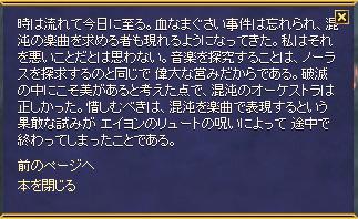 EQ2_200412057.jpg