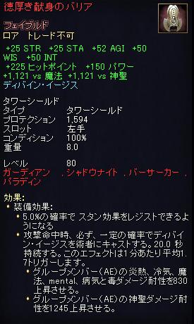 EQ2_200414071.jpg
