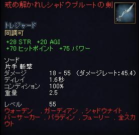 EQ2_20081607.jpg