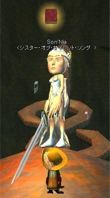 EQ2_20091012001.jpg