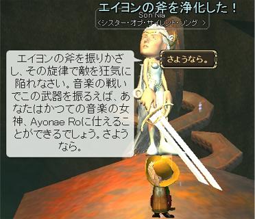 EQ2_20091012004.jpg