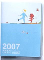 20061029082452.jpg