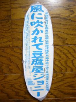 20070123142525.jpg