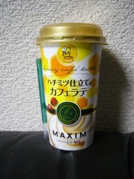 20070403232211.jpg