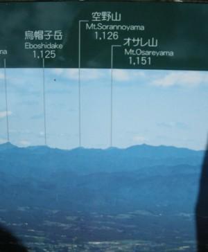 20071010114452.jpg