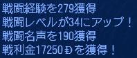 20060514193329.jpg