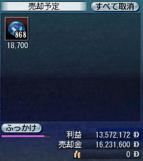 20060522095735.jpg