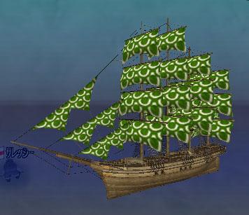 帆染料8の使用