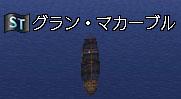 敵艦を産み落としていくスタッフさん...。