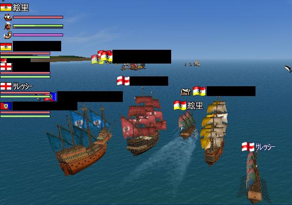 海賊団首領を追い求めて。