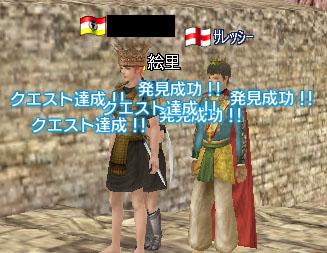 史跡「モヘンジョ・ダロ」発見成功!+。:.゚ヽ(*´∀`)ノ゚:.。+゚
