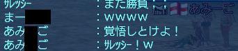 こぇ?!!!! (||゚Д゚)ひぃぃッ!(゚Д゚||)