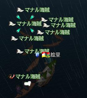 セイロン前の危険海域クエDESH。(*´・ω・)