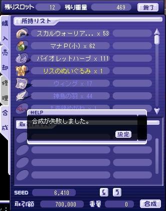 20050509215742.jpg