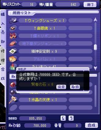 20050521063006.jpg