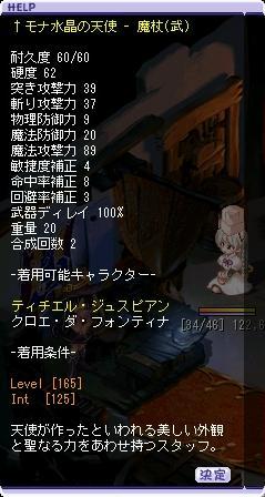 20050521063205.jpg