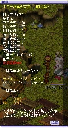 20051114014022.jpg