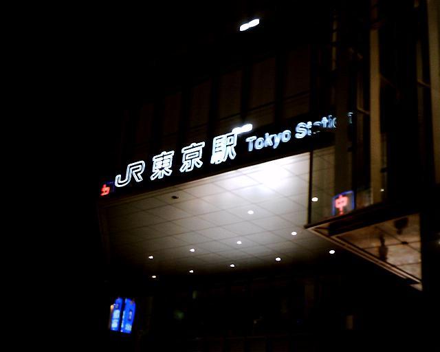 IMG_0130-2 tokyo st.