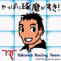 TRT-logo08-150[1].jpg