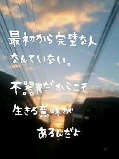 img_778017_6860425_2.jpg