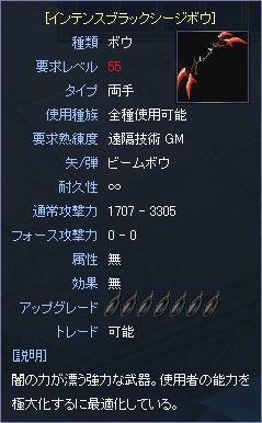 55B弓S7