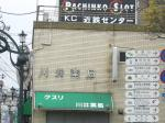 奈良駅前薬局