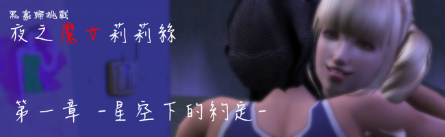 bwc01.jpg