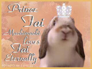 王子証明書