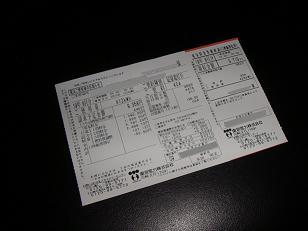 20070912-1