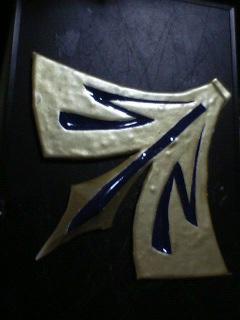 20051002195107