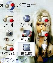 FEscr(001).jpg