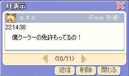 c321.jpg