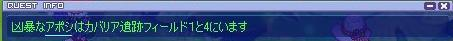 goji1.jpg