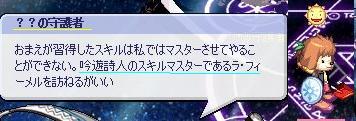 goji7.jpg