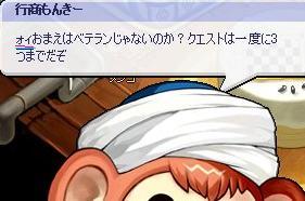 goji8.jpg