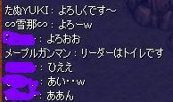 gv2.jpg