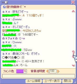kari3.jpg