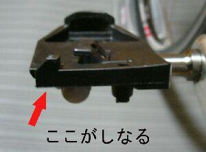 20060801124118.jpg