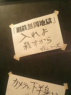 20061105083138.jpg