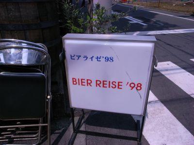 BIER REISE98