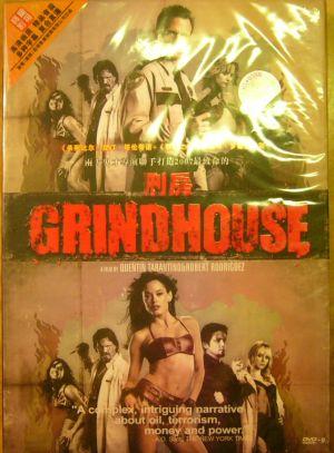 Ghouse.jpg
