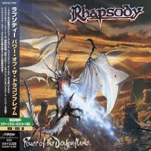 Rhapsody.jpg