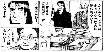 kyabaclub.jpg