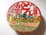 blog_donbei_yakiudon_070419