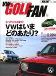 blog_golffan9_060913