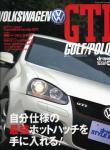 blog_gtimook_060803