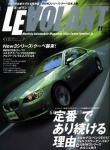 blog_levolant0611_060928