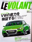 blog_levolant0701_061206