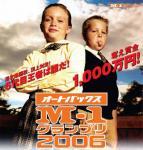blog_m1-2006_061223